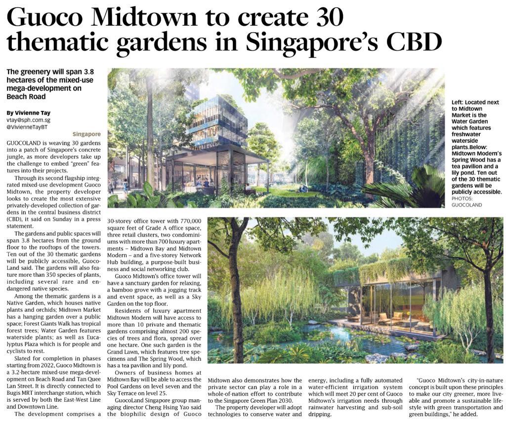Midtown Modern News